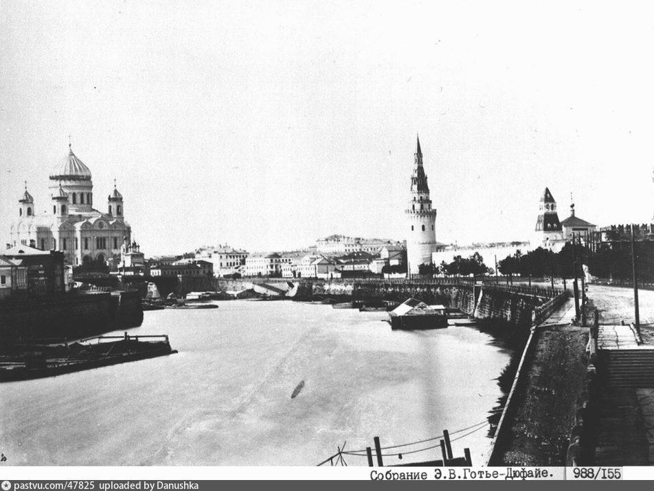 1862-1872