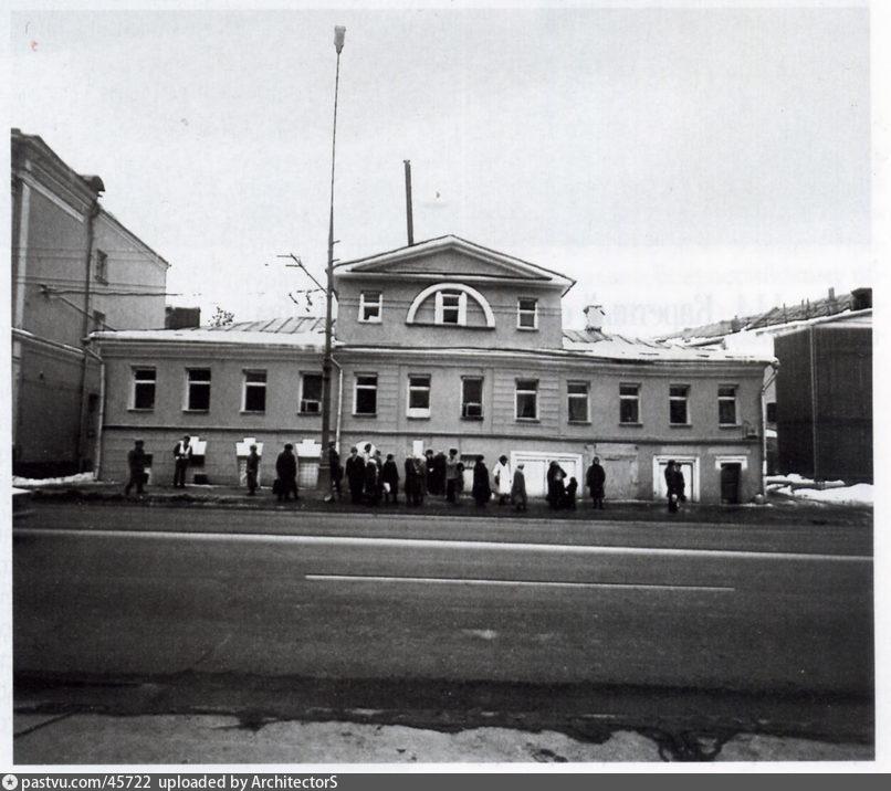 1987-1990