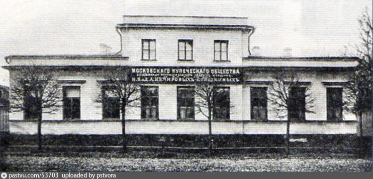 1868-1917