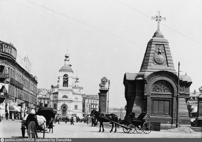 1900-1902