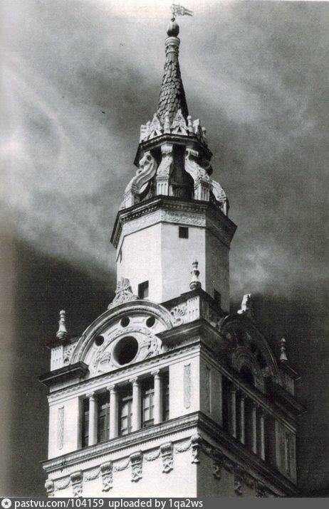 1981-1984