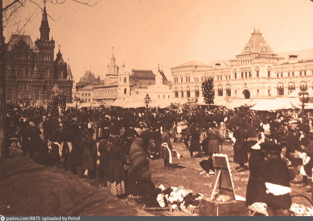 1893-1908