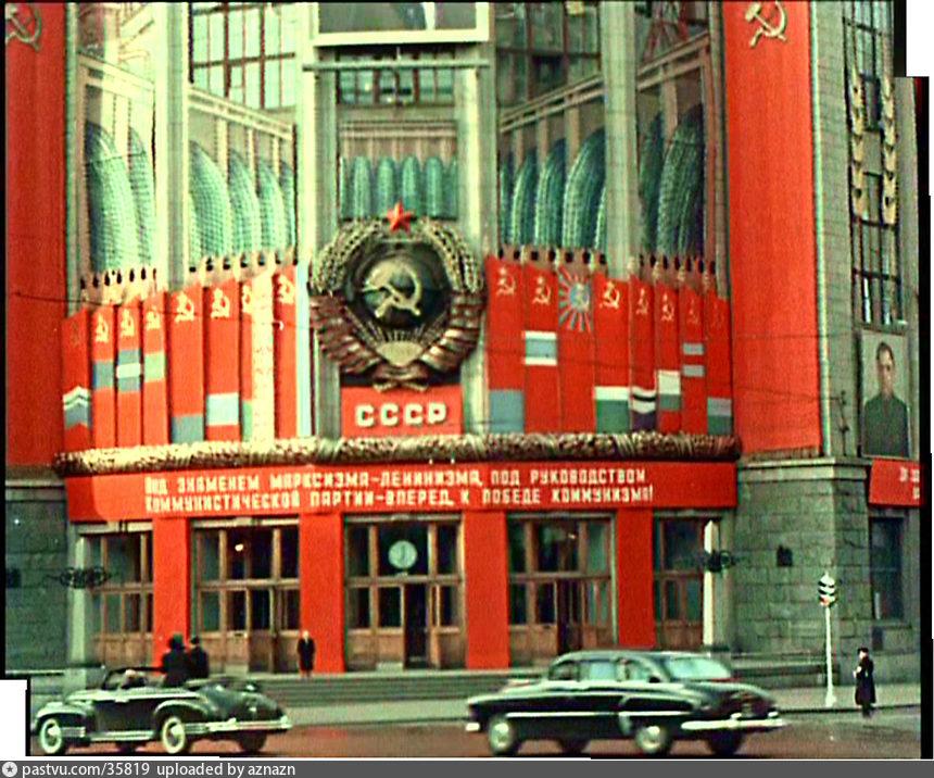 1949-1956