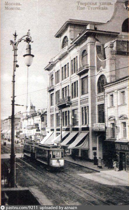 1906-1917