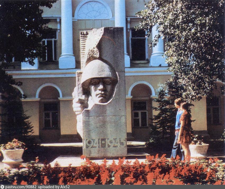 1978-1979