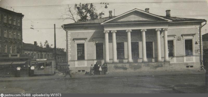 1950-1960