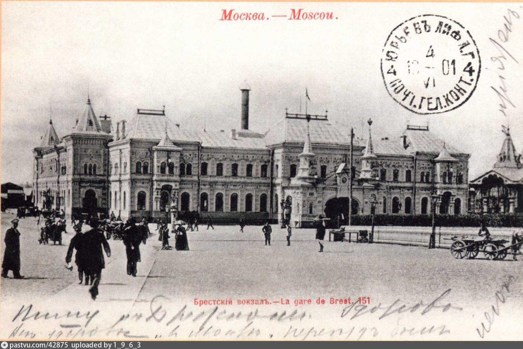 1896-1900