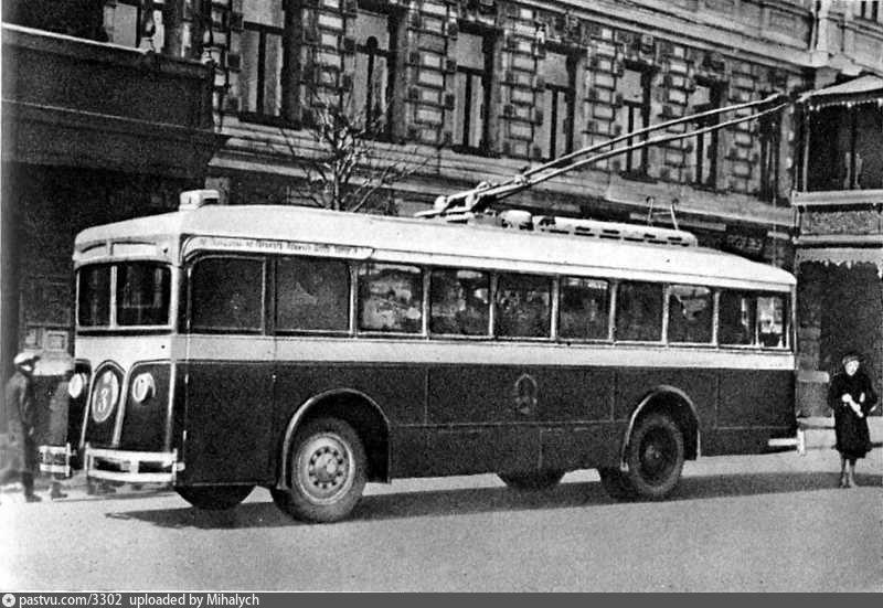 Имени 46 троллейбус !0)