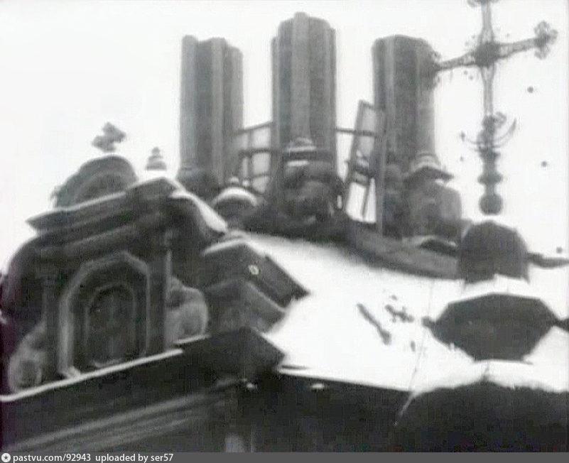 1935-1935