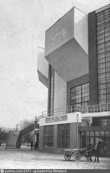 1929–1935