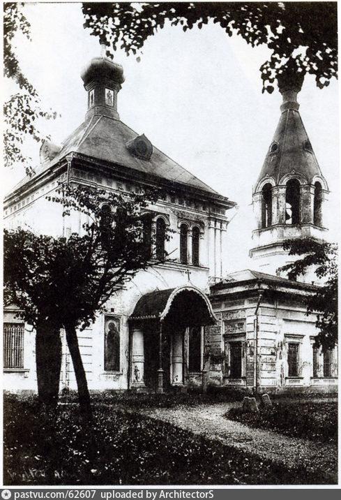 1892-1900