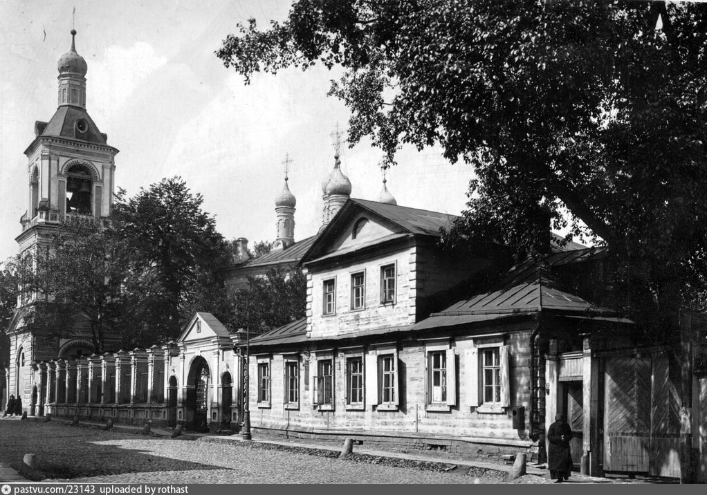 1895-1920