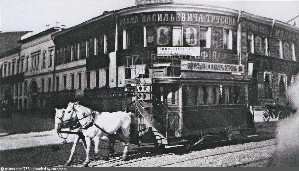 1890-1907