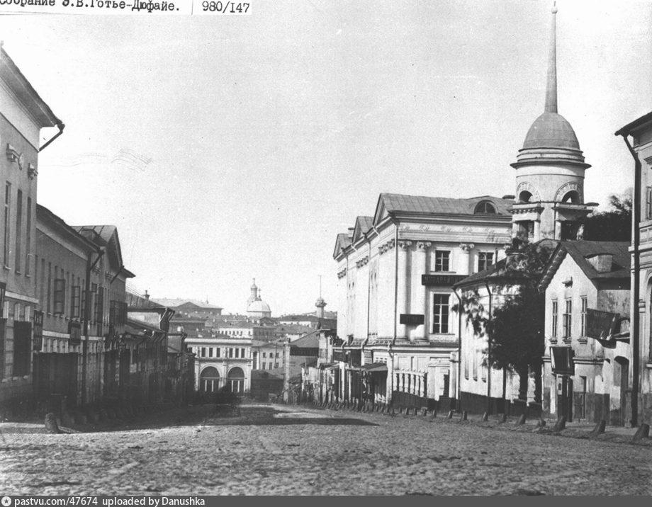 1870-1875