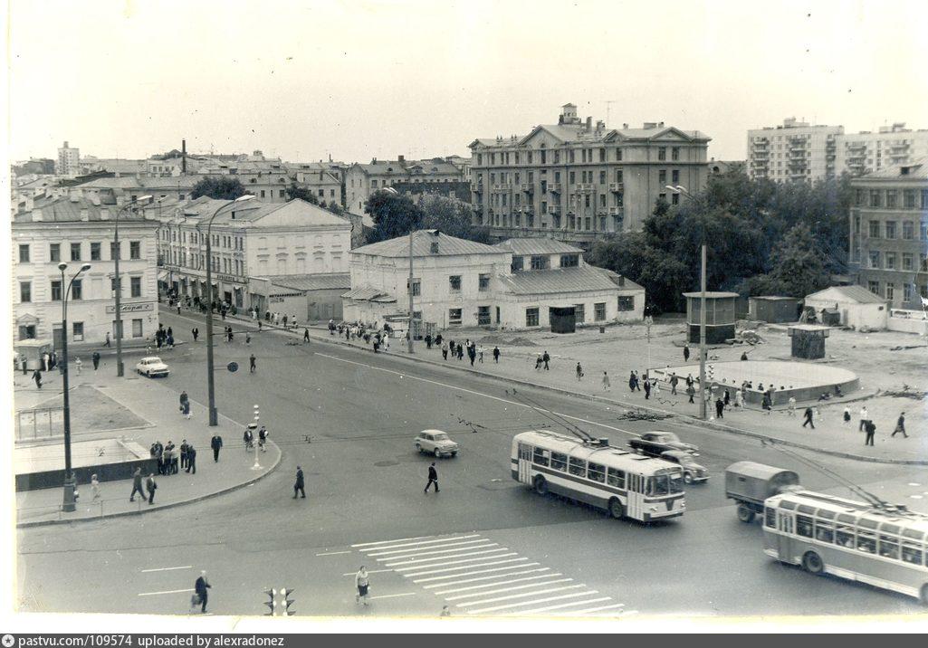 1972-1975