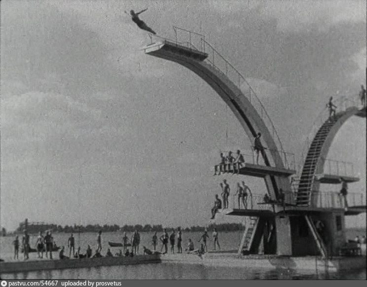 ����� ������� �������� ������� (1938)