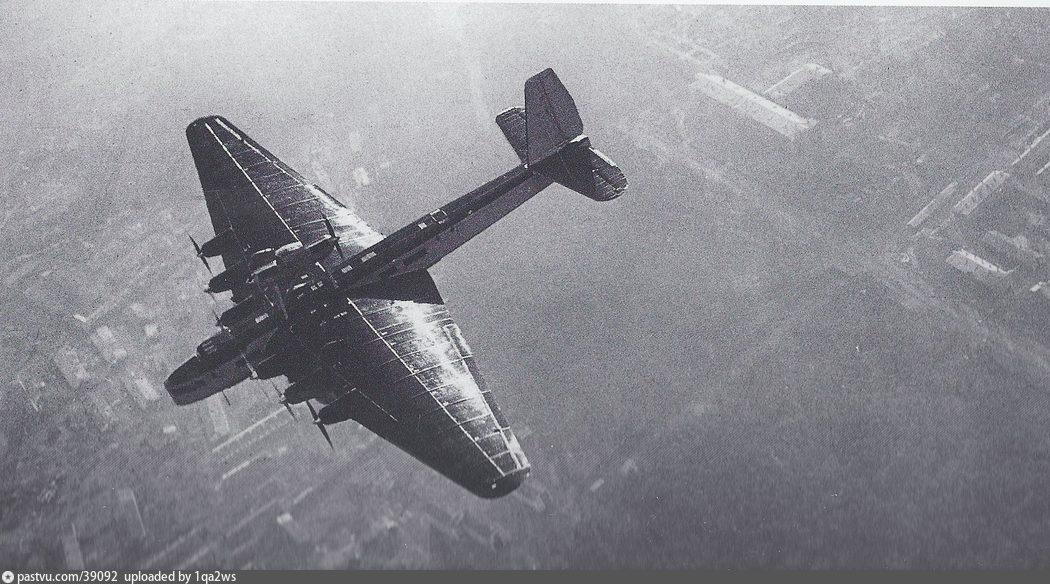 ������ ������� ���-20 ������� ������� ��� ������� (1934)