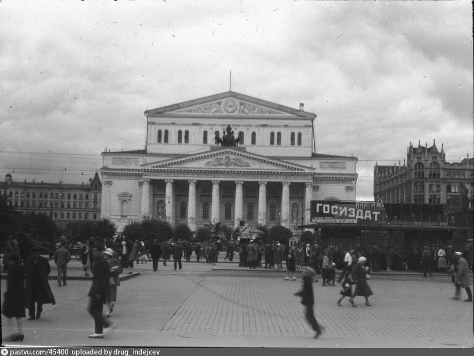 1927-1933