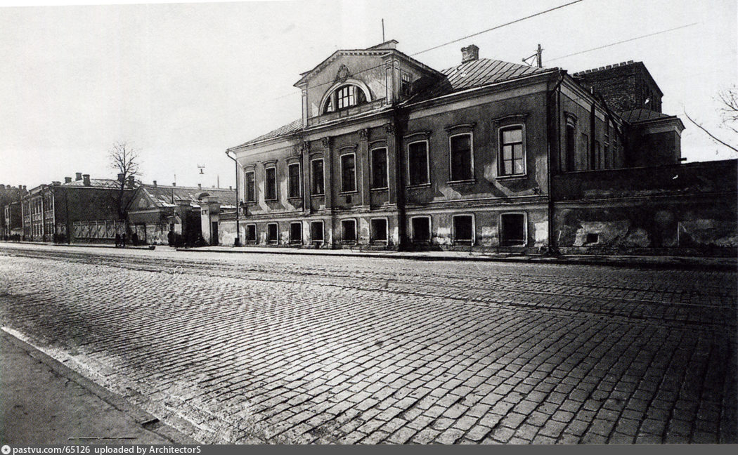1927-1935
