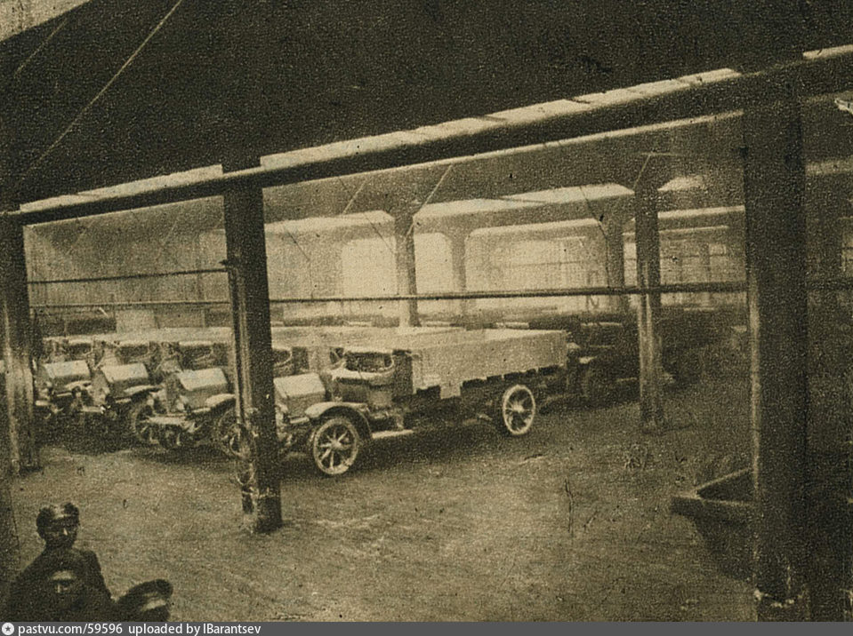 1919-1924
