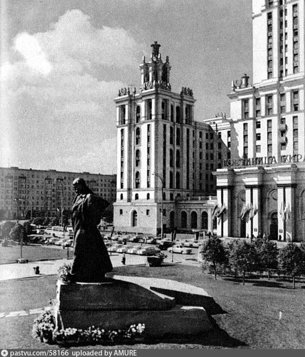 1964-1970