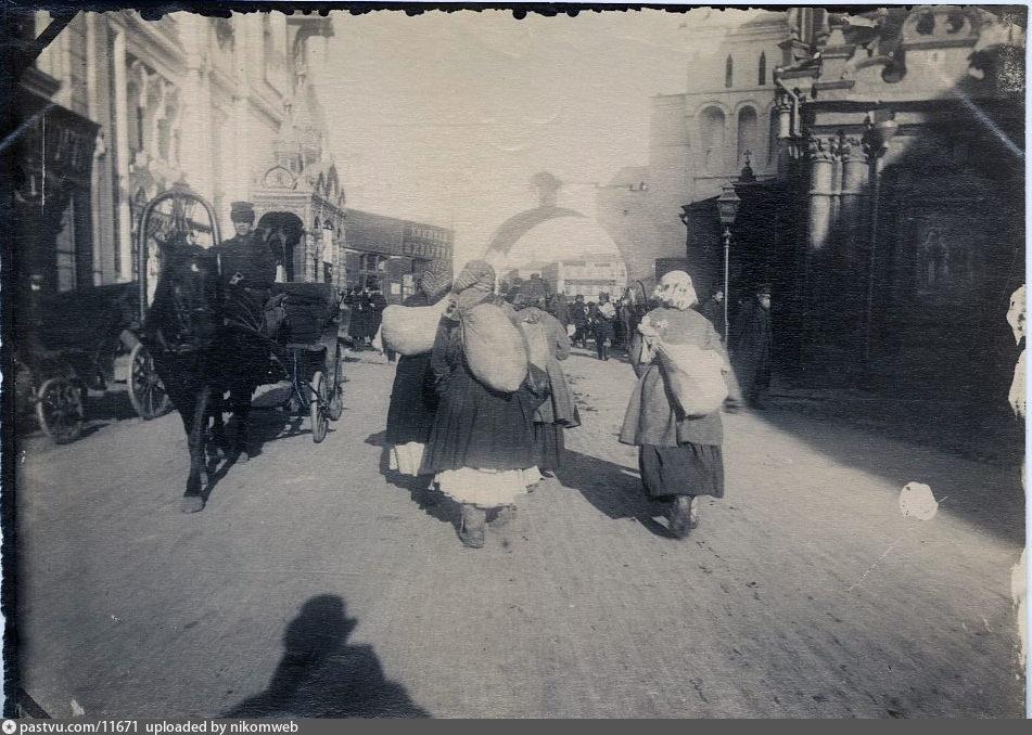 1883-1900