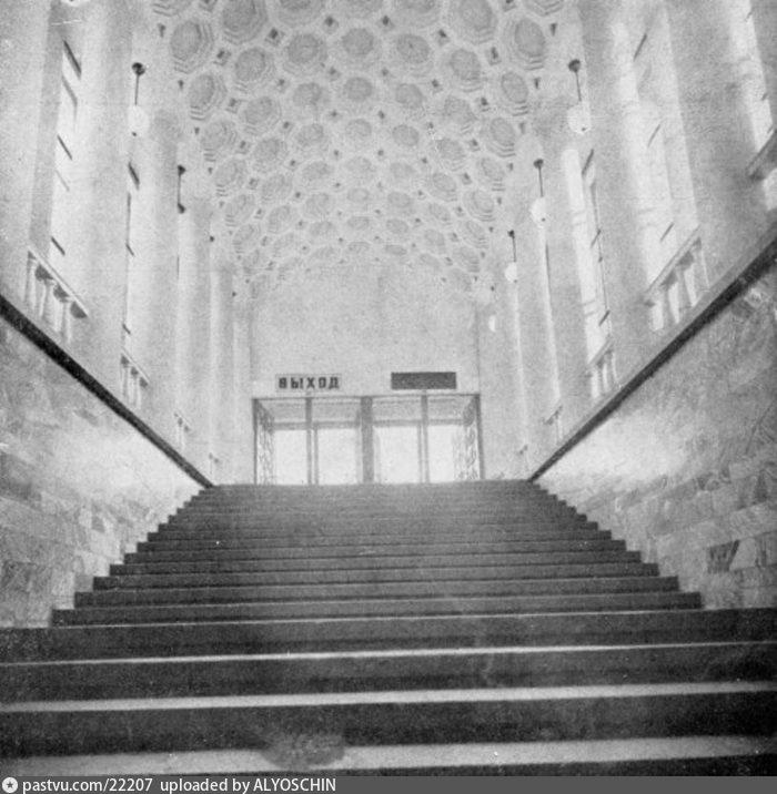 ��������� ���� ��������, 1935