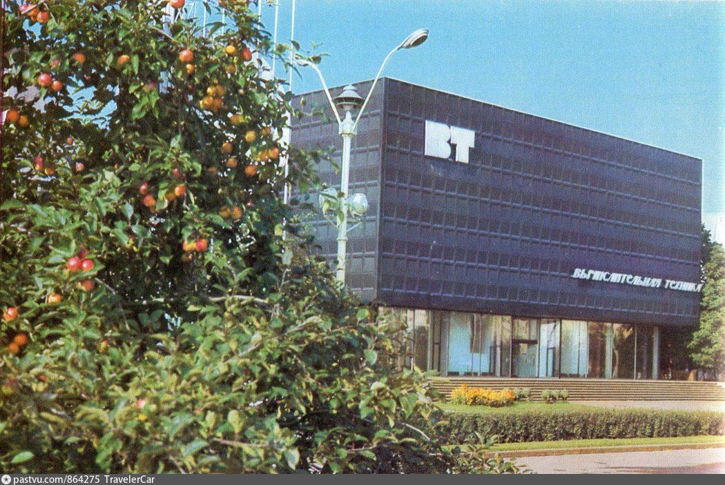 """O Pavilhão do Azerbaijão foi transformado no Pavilhão """"Equipamentos de Informática"""".  Foto do VDNKh de 1972"""