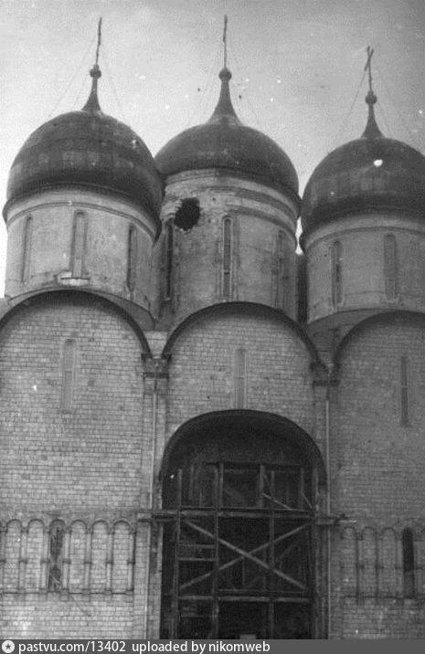 Успенский собор в 1917 году, с пробитым после обстрела Кремля куполом.