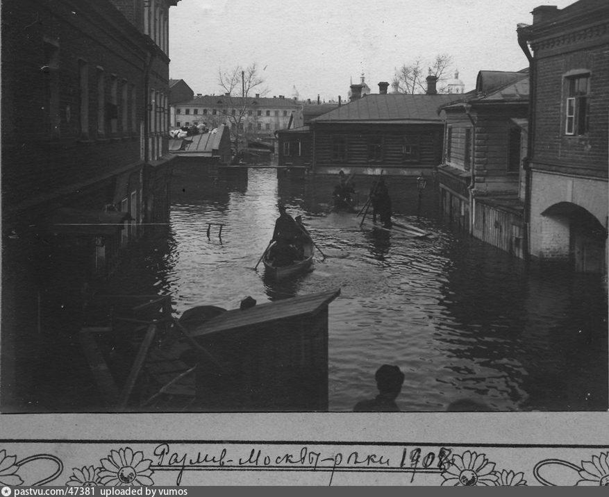 Фотографии по тэгу наводнение 1908