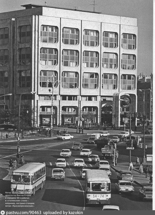 1978-1981