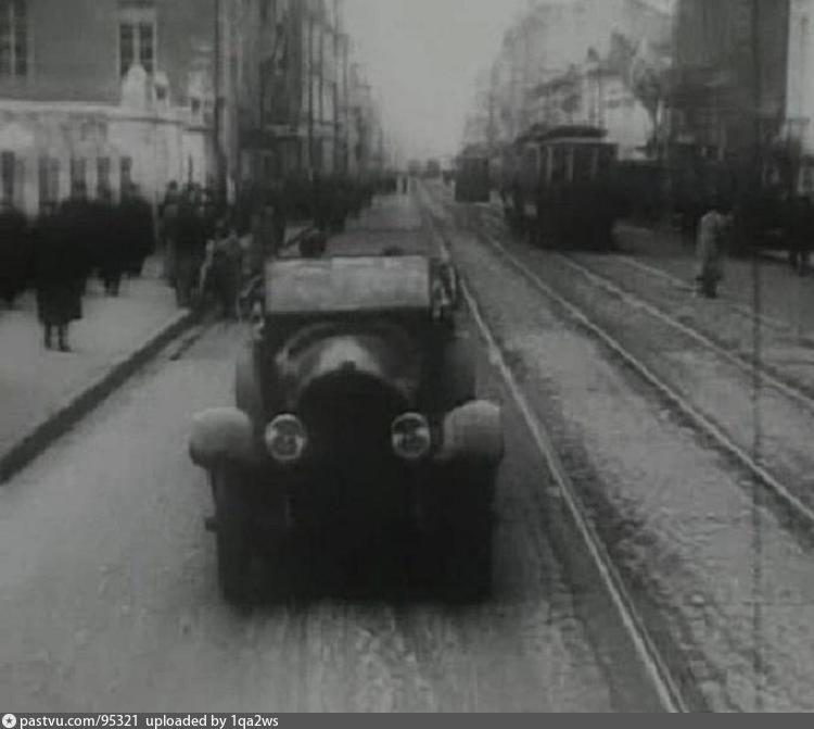 1925-1929