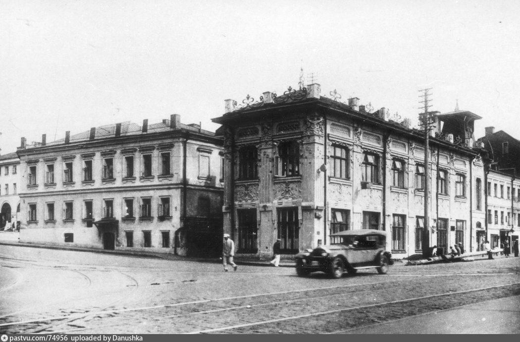 1928-1934