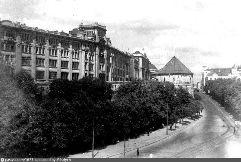 1930–1933