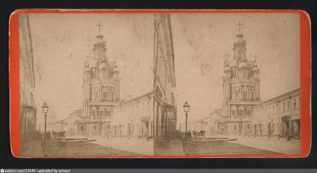 1858-1875