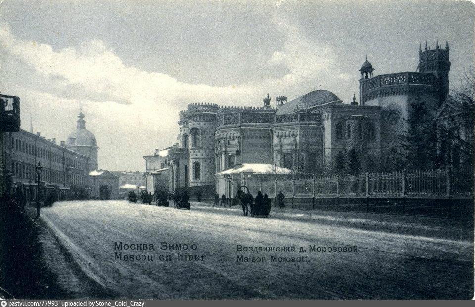 1900-1907