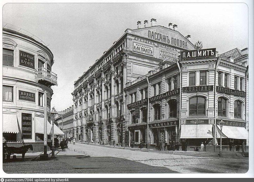 1890-1899