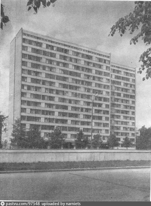 1968-1972