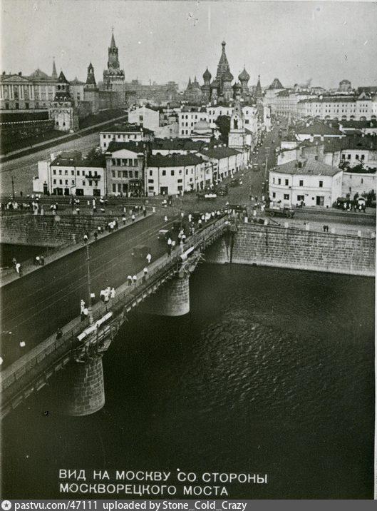 1932-1935