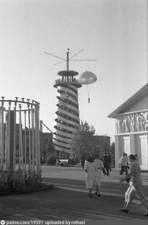 �����. ���������� ����� (1939)