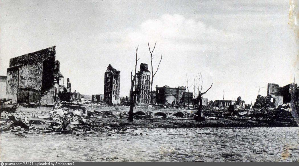 ����������� ������������ ������ � �������� (1903)