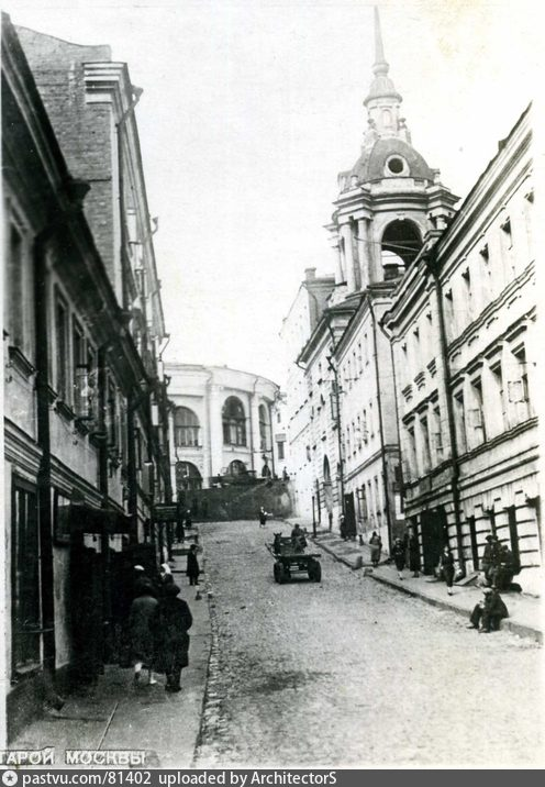 1925-1936