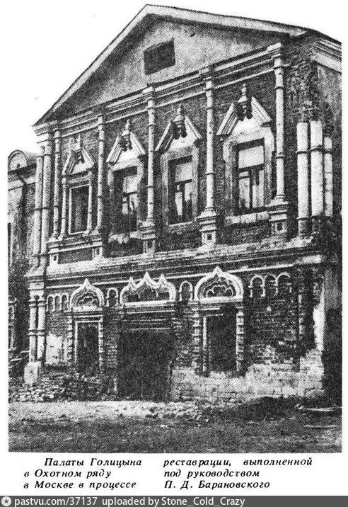 1923-1928