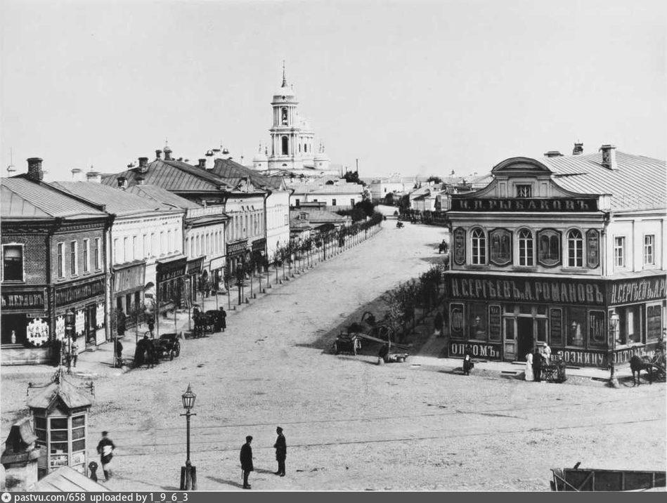 149 школа г москва: