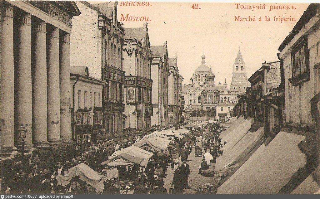 1900-1904