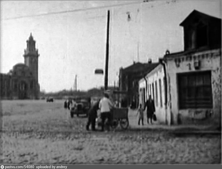 1925-1935