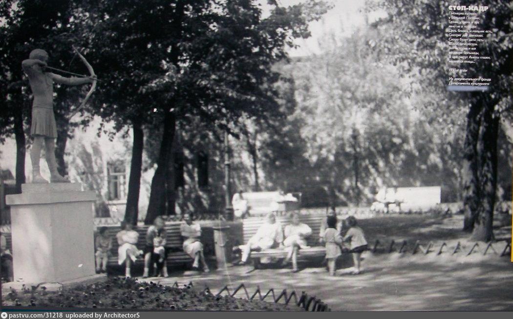1932-1938