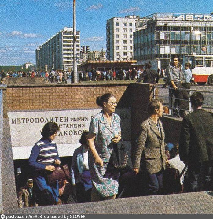 Памятник подешевле Щелковская эпитафия надпись надгробие