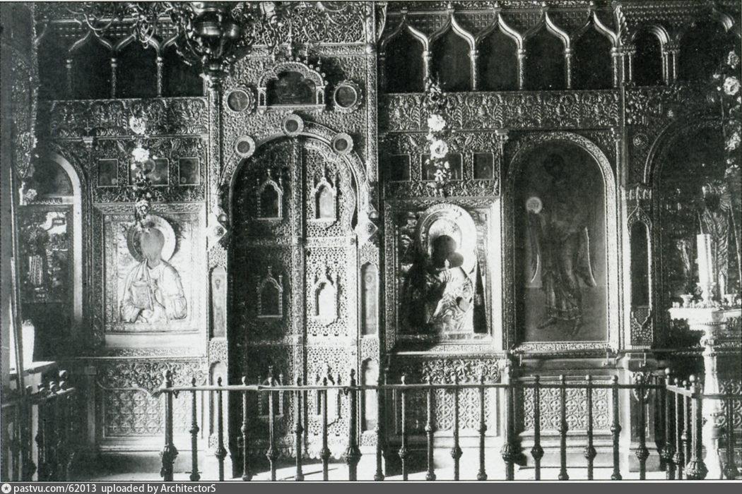 1892-1902