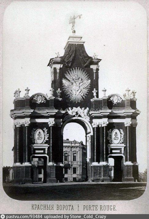 1864-1874